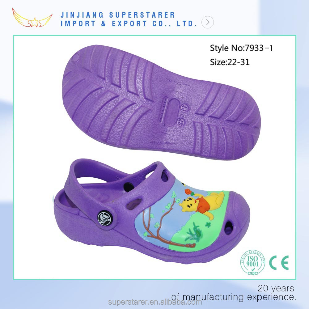 Superstarer EVA injection kids shoes , clog sandals