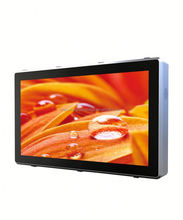 "70"" outdoor double-sided digital signage"