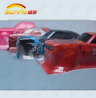 2014 safety box plastic toy