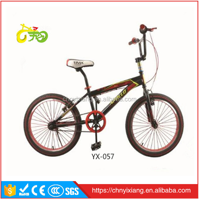 2016 Good price factory supply Children Mountain Bike Wholesale