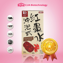 EJIA Instant Mix Drink of Red <strong>Dates</strong> & Wolfberry (1 carton~4 carton)