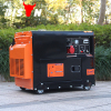 Hot Sale In Turkey Market Diesel Generator Turkey With 500Hours Warranty