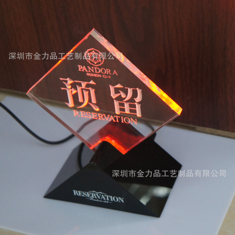 newly design bottle display led,led bottle glorifier