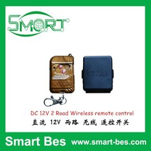 Smart bes 12V 2 Road Wireless remote control, Run and Back Motor Controller, Wireless Remote Motor Control Switch