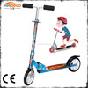 Two wheel adult kick scooter Aluminium pedal scooter with 200mm wheel
