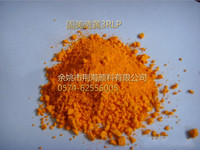 IMPORT ORGANIC PIGMENT YELLOW CIBA yellow K2270