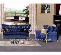 2013 Hot sale new design synthetic rattan abaca sofas B206