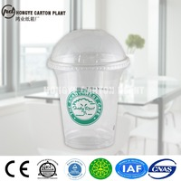 Beverage Use and Plastic Material ice cream cup