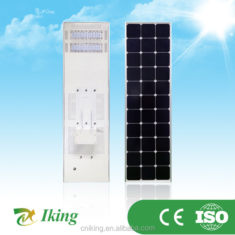 60W Integrated Solar Streetlight All In One in Shenzhen