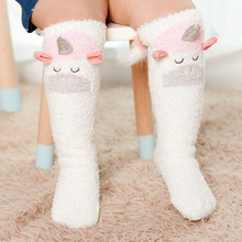 Cute Animal Fuzzy Unicorn Baby Girls Boys Knee High Socks
