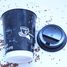 espresso cup thick disaposable double wall paper cup for coffee shop gift items