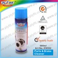 High quality Car care Brake cleaner