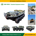 XBH 8X8-2 Standard amphibious vehicle 800cc 8 Wheel 4 Stroke ATV