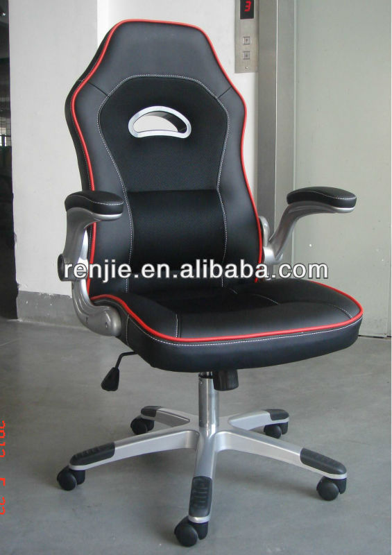 race office chair