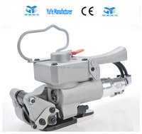 air power tool for packaging used clothing MOQ 1 SET suit for PP/PET straps packing pallet