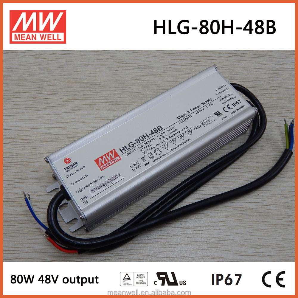 HLG-80H-48B Meanwell 80W 48V dimmable led driver by pwm 1-10v