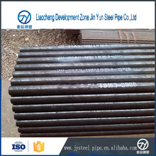 cold drawn astm a 179 carbon steel seamless tubes