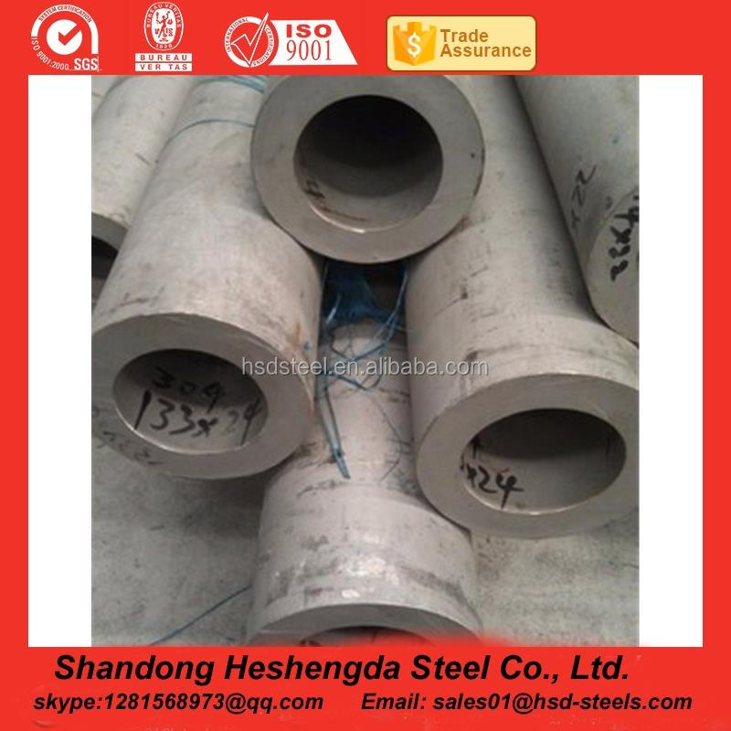 202 seamless hollow bar stainless steel pipe