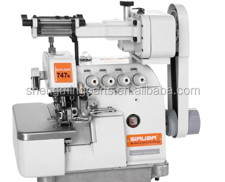 used overlock sewing machine