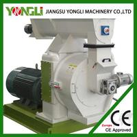 Competitive price coconut shell rice husk pellet machine