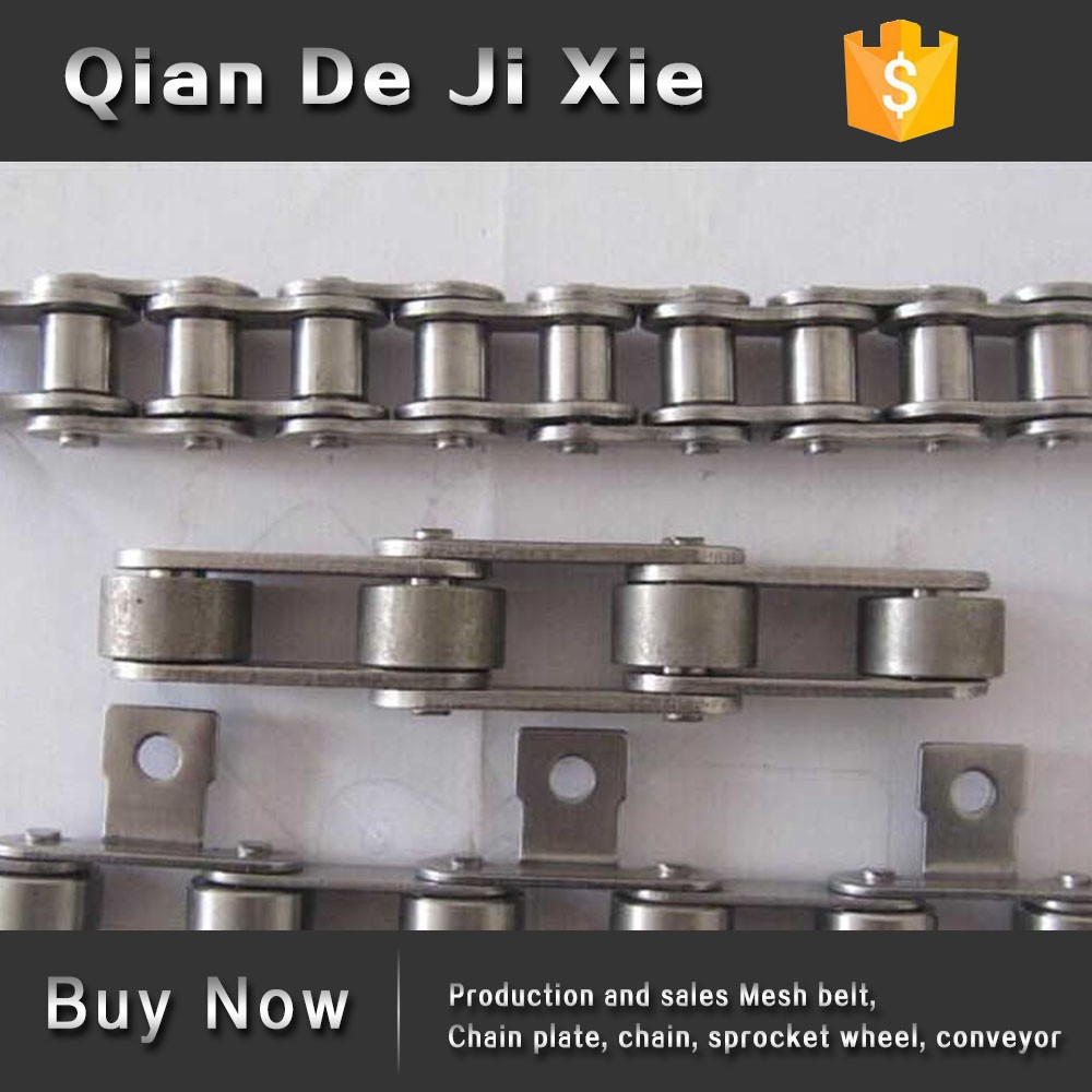 Ningjin Qiande Stainless Steel Drag Long Link <strong>Chain</strong>