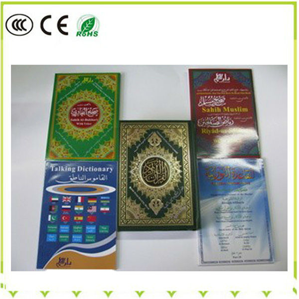 2014 quran with qaida noorania,quran cover