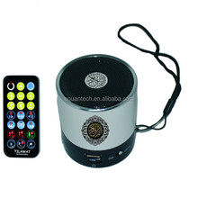 New removeable chargeable battery Surah No screen display Quran Speaker with remote controller