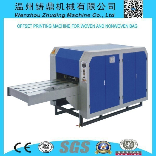 RELIEF PRINTING MACHINE FOR WOVEN AND NON WOVEN BAG