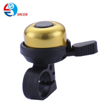 Aluminum bicycle bell mini bike bell kids ring bell