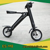 Eswing Popular city sports bike , electric mini motorcycle , two wheel electric scooter for adults
