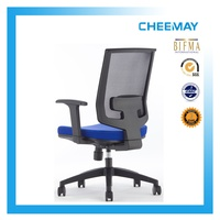 Thin flexible backrest ergonomic task chair with simple mechanism