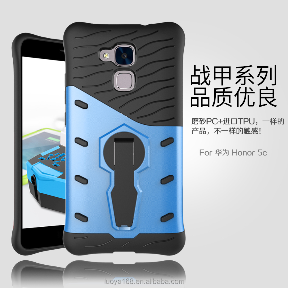 airbag Anti-Fall cell phone case for Huawei Honor 5C Slim Shockproof with stand heat proof Koolife Iron armor