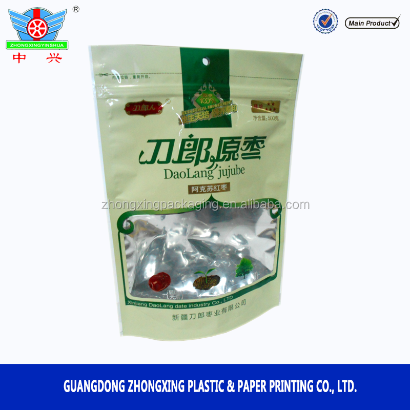 Bottle gusset jujube pouch/Jujube packaging/Chinese data bag with zipper