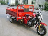 250CC Gas Motor Tricycle
