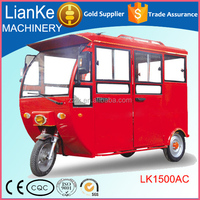 dc electric auto rickshaw motor tricycle for sale/brushless motor power adult tricycle with low wastage/electric car 3 wheel