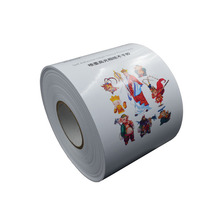Waterproof and Untearable Self Adhesive Glossy Photo Paper for Ink jet / Memjet Printing