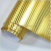 Golden color Auto Car protective 4D Carbon fiber vinyl decoration car film with bubble free