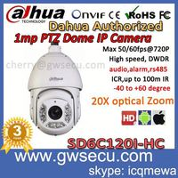 explosion proof ptz camera outdoor day night 1.3mp Full HD 30x Network IR PTZ Dome Camera dahua SD6C120I-HC