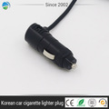 Yeming car charger cigar jack