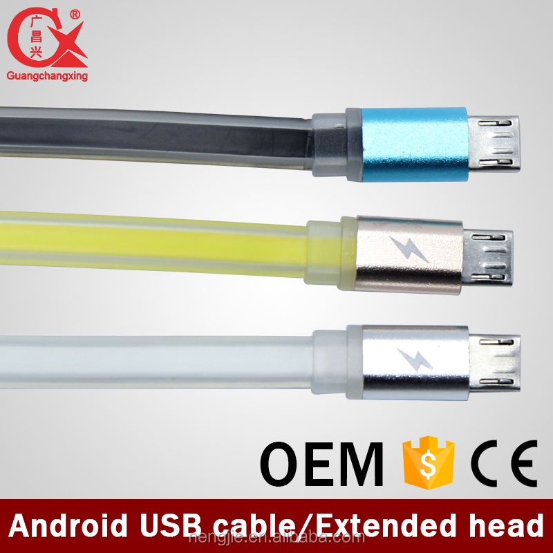 DongGuan factory supplier certified yellow color <strong>u</strong> s b cable schematic diagram