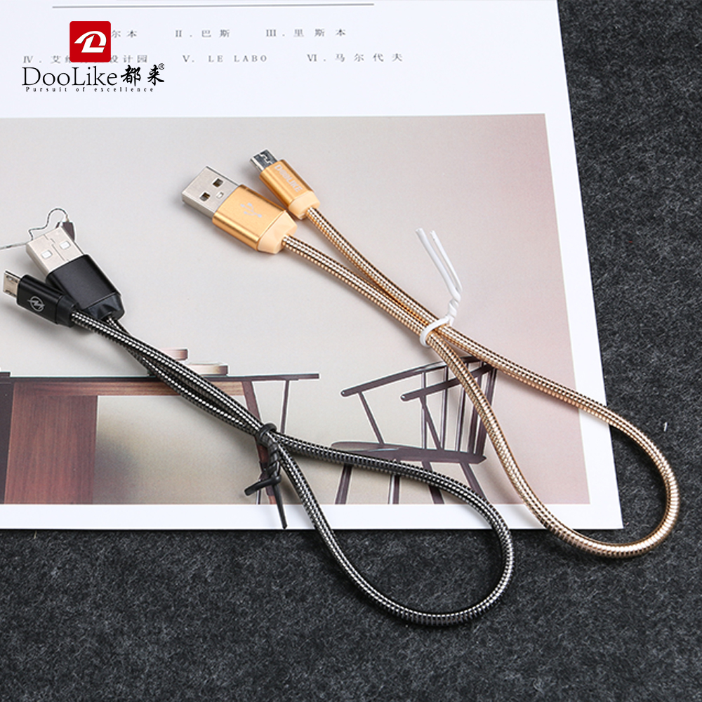 Doolike High-quality short 30 CM Metal Micro USB <strong>Cable</strong> ,USB Data <strong>Cable</strong> For Iphone