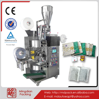 MD Brand MD168 spearmint tea nettle leaf tea green tea price electrical driven packing machine
