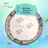/product-detail/private-lable-food-grade-hyaluronic-acid-powder-capsules-60527236845.html