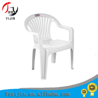 Creative modern simple fashion furniture cheap outdoor plastic chairs