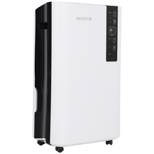 Shanghai Belin Dry cabinet electric dehumidifier with CE certification