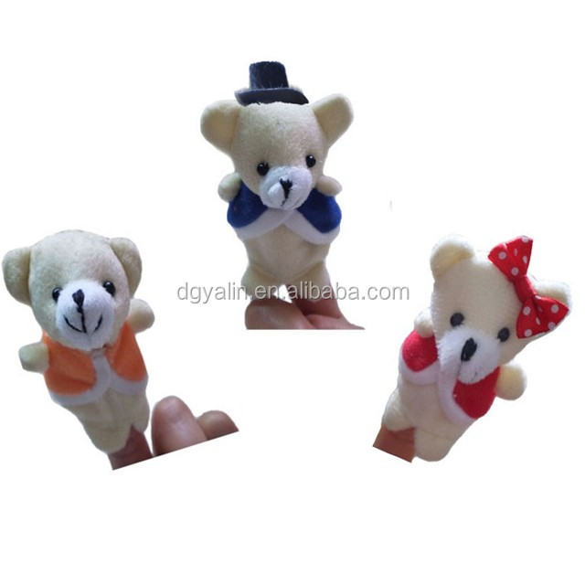 Retail Baby Toys Puppets Teddy Bear Turn Around Plush Finger Puppet Pattern For Kids