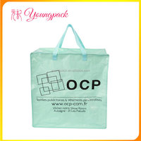 Promotional full color printing pp woven shopping bag with zip