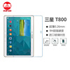 Wholesale AAA Quality 9H Hardness Clear Tempered Glass Screen Protector for Samsung Galaxy Tab S 10.5 T800 T805 Tablet