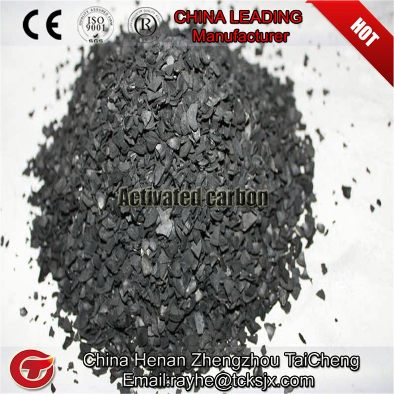 coal based granular / powder / columnar activated carbon price