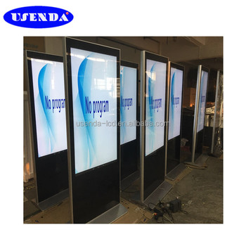 43 inch floor stand all in one with build in pc lcd advertising player